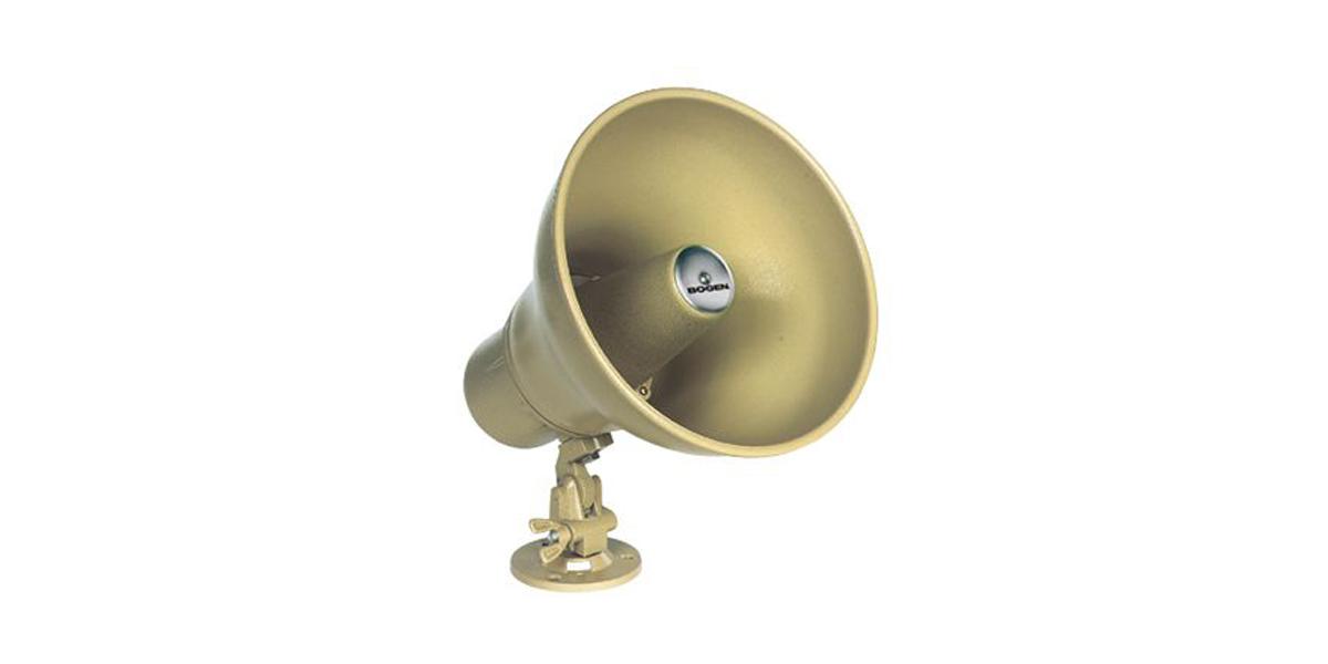 Horn Speakers Easy Design Speakers